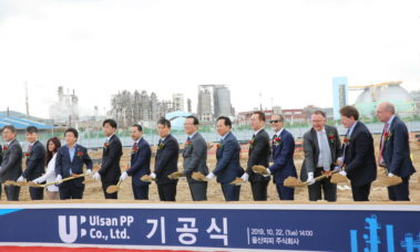 UPP Groundbreaking Ceremony