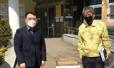 Mask donation to Yeongdeungpo-gu Office to prevent the spread of COVID-19